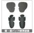 ROUGH&ROAD ★【特価品】プロテクションアーマーパンツ