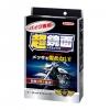 WILLSON バイク専用 超鏡面メタルメッキクリーナ-