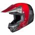 HJC ヘルメット CL-XYII クロスアップ