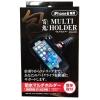 百鬼 防水マルチホルダー 【包】 iPhone6用
