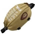 BSA 【WEB会員限定特価】Almond Pack 7.5L 【アーモンドパック】