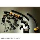 寺本自動車商会 T-REVαシステムSPフルキット ZRX1200DAEG