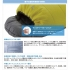 LOGOS マミー型シュラフ - 丸洗いアリーバ -15