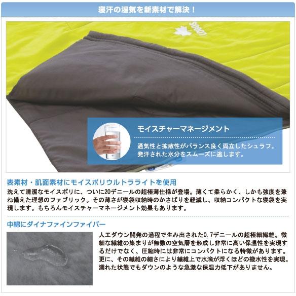 LOGOS 封筒型シュラフ - ウルトラコンパクトシュラフ 2