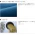 LOGOS 封筒型シュラフ - 2in1 丸洗い やわらかシュラフ 6