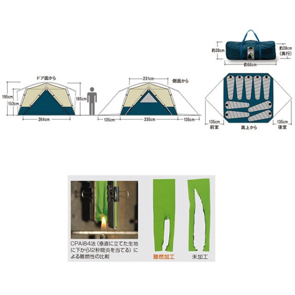 mont-bell ムーンライトテント9型