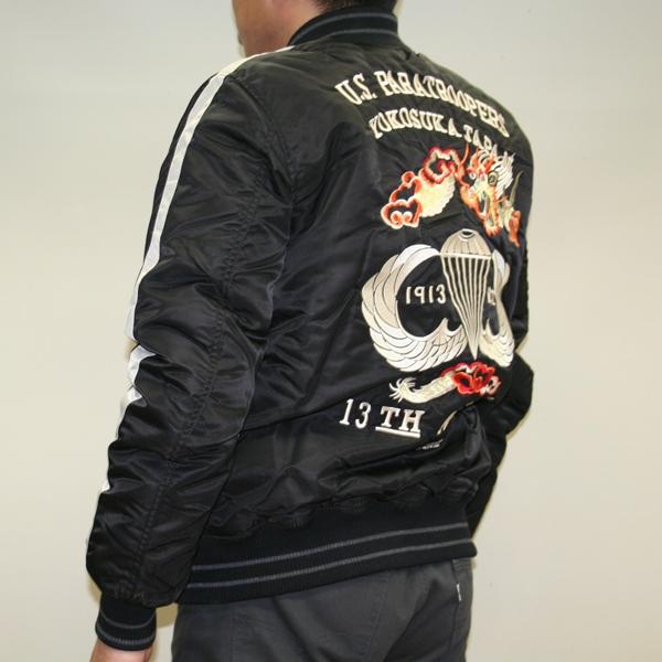 SCHOTT 【webショップ限定特価】SOUVENIR BB JACKET USサイズ