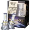 SPHERE LIGHT 日本製 LEDヘッドライト RIZING2 HB3/HB4/HIR2  4500K【4輪用】