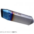 Ninja250レーシングフルエキゾーストマフラー IKAZUCHI
