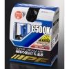 IPF SJB 65K H4 6500K【4輪用】