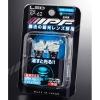 IPF LEDポジションバルブ MGウェッジ 6700K【4輪用】