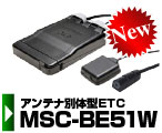 MSC-BE51