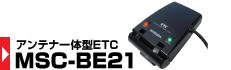 MSC-BE21