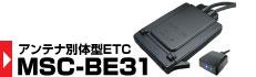 MSC-BE31