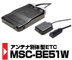 MSC-BE51W