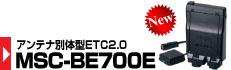MSC-BE700
