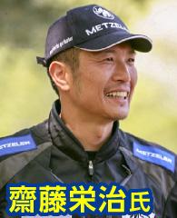 モータースポーツ大好き!元SKE48 梅本まどかさん