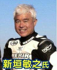 キング オブ「バイク芸人」! 福田 充徳氏 (チュートリアル)