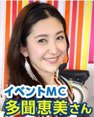 WGP 3年連続チャンピオン キングケニーことケニー・ロバーツ氏