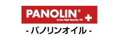 パノリンオイル