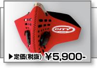 シティマスク City Mask