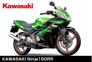 B-Renta試乗車両KAWASAKI Ninja150RR