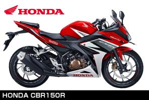 B-Renta試乗車両HONDA CBR150R