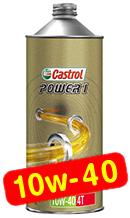 カストロール POWER1 4T
