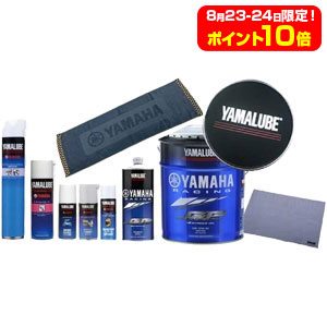 ヤマハ RS4GPギフトパック