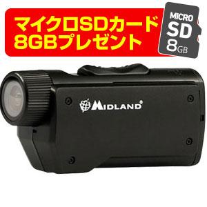 MIDLAND XTC270 フルHDアクションカメラ
