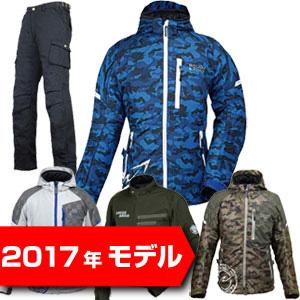 ラフ&ロード 新作春夏モデル
