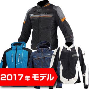 コミネ 新作春夏モデル