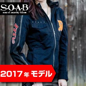 S.O.A.B 新作春夏モデル
